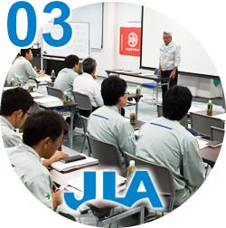 一般社団法人日本発電機負荷試験協会の正規加盟店